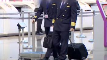 華航機師轟疫苗「醫護也打很慢」 莊人祥:可跟長榮比