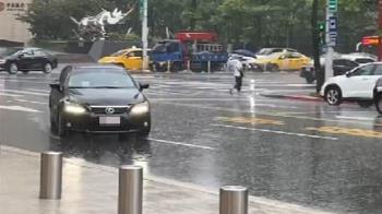 周三鋒面狂襲豪雨連炸2天 1張圖秒懂未來一周降雨熱區