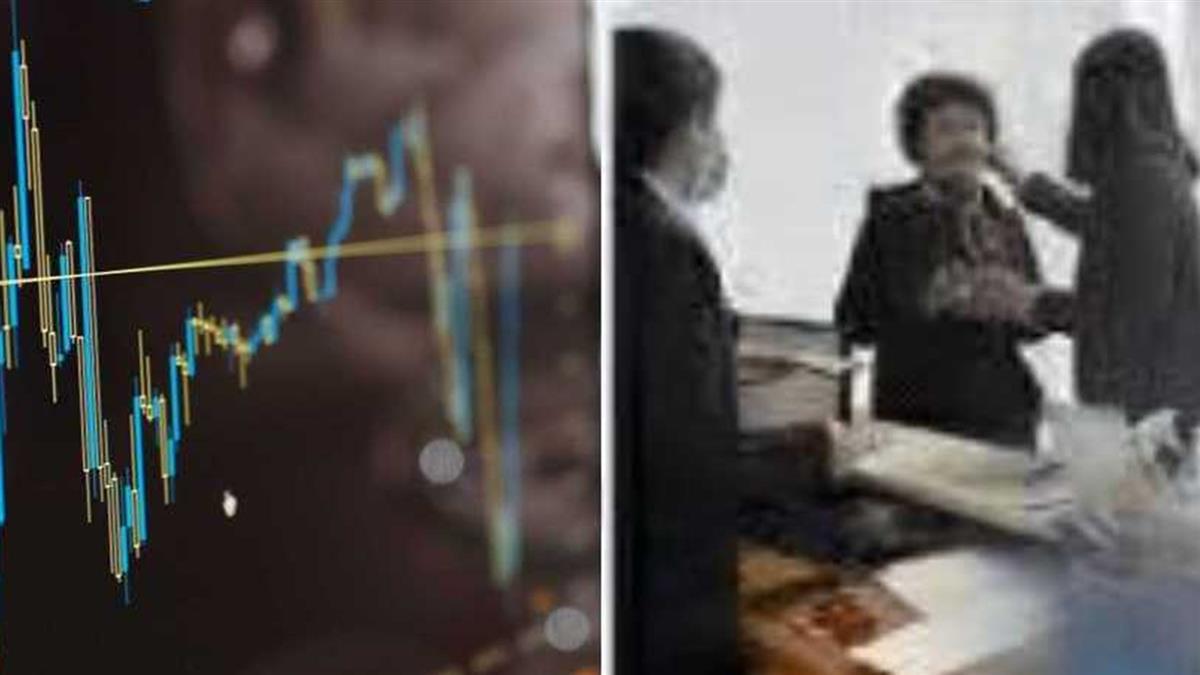 大媽花22萬買股票「買完就忘了」 13年後一查...漲到2200萬
