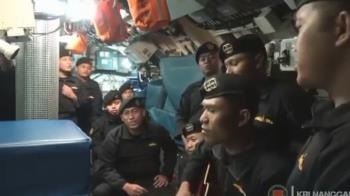 印尼潛艦53官兵罹難 生前齊唱「再見」場面鼻酸