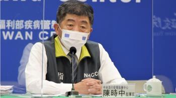 華航3機師已感染一陣子 恐爆「隱形傳播鏈」陳時中回應