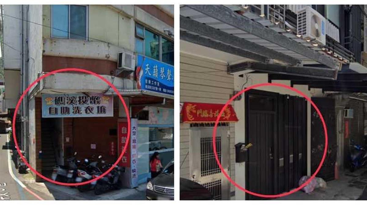 花5千訂民宿「門口是洗衣店」 大便還要裝水沖