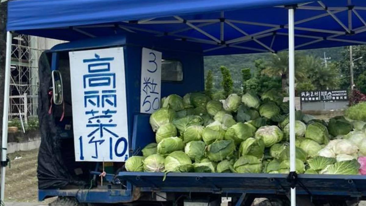 高麗菜1顆10元 納豆買3顆要付50元:是不是搞錯什麼?