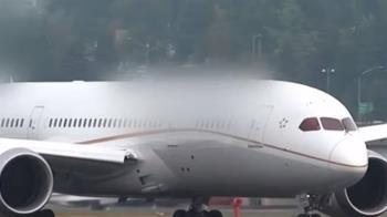 獨/美知名航空無預警解雇資深員工 83人怒提告求償