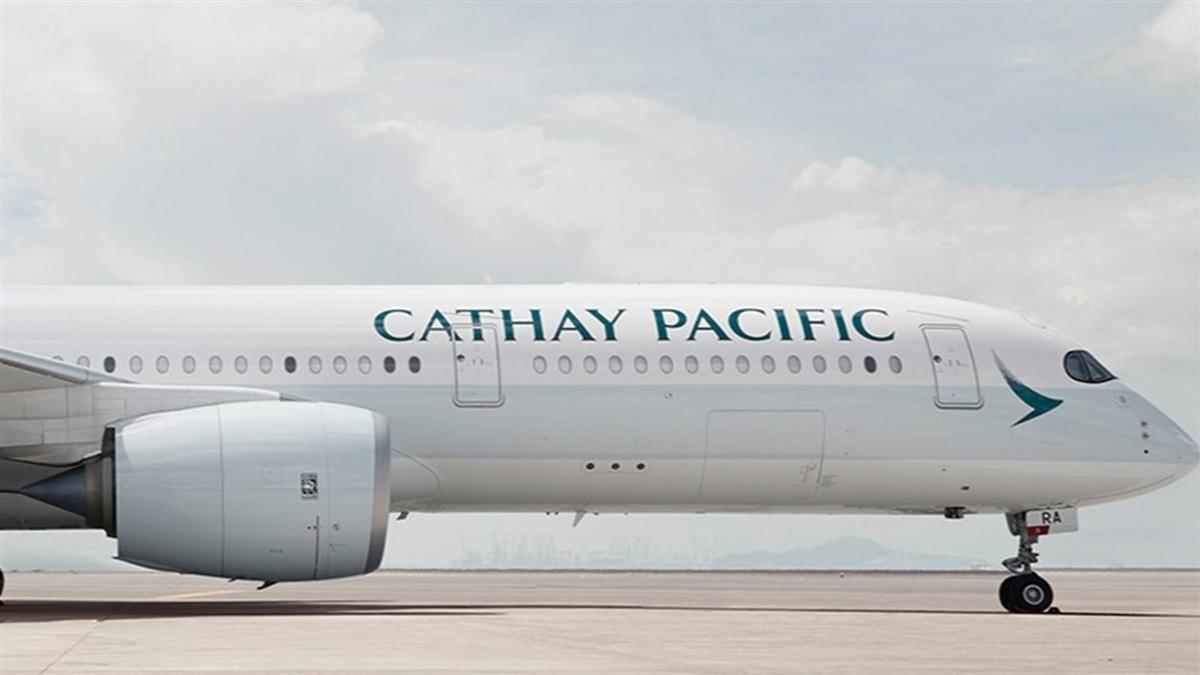 大裁員後  港國泰航空再向員工提自願離職計畫