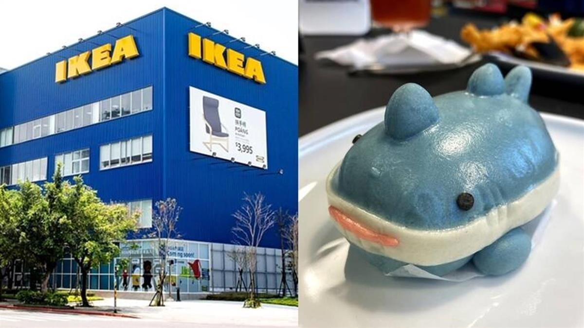 IKEA內湖店6大亮點!全台獨家「鯊鯊包」超可愛 還能自動結帳