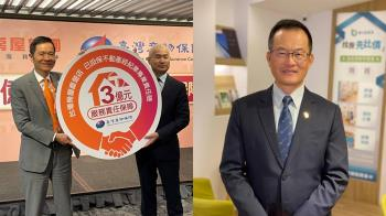 台灣房屋推「責任保險」防兩光仲介 專家:重罰房仲更有效
