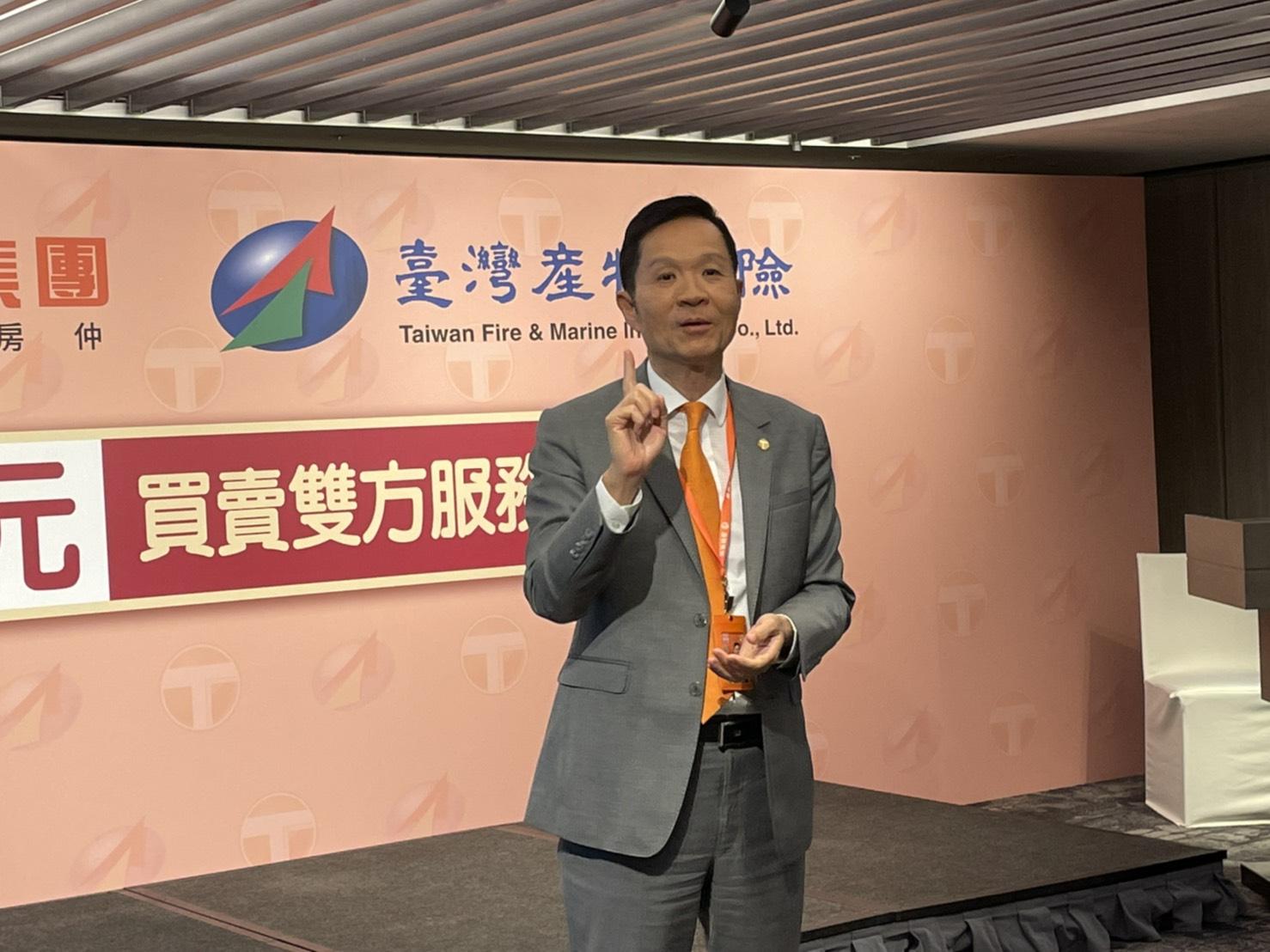 台灣房屋集團總裁彭培業為保障消費者權益,推出全台首個「不動產經紀業專業責任保險」