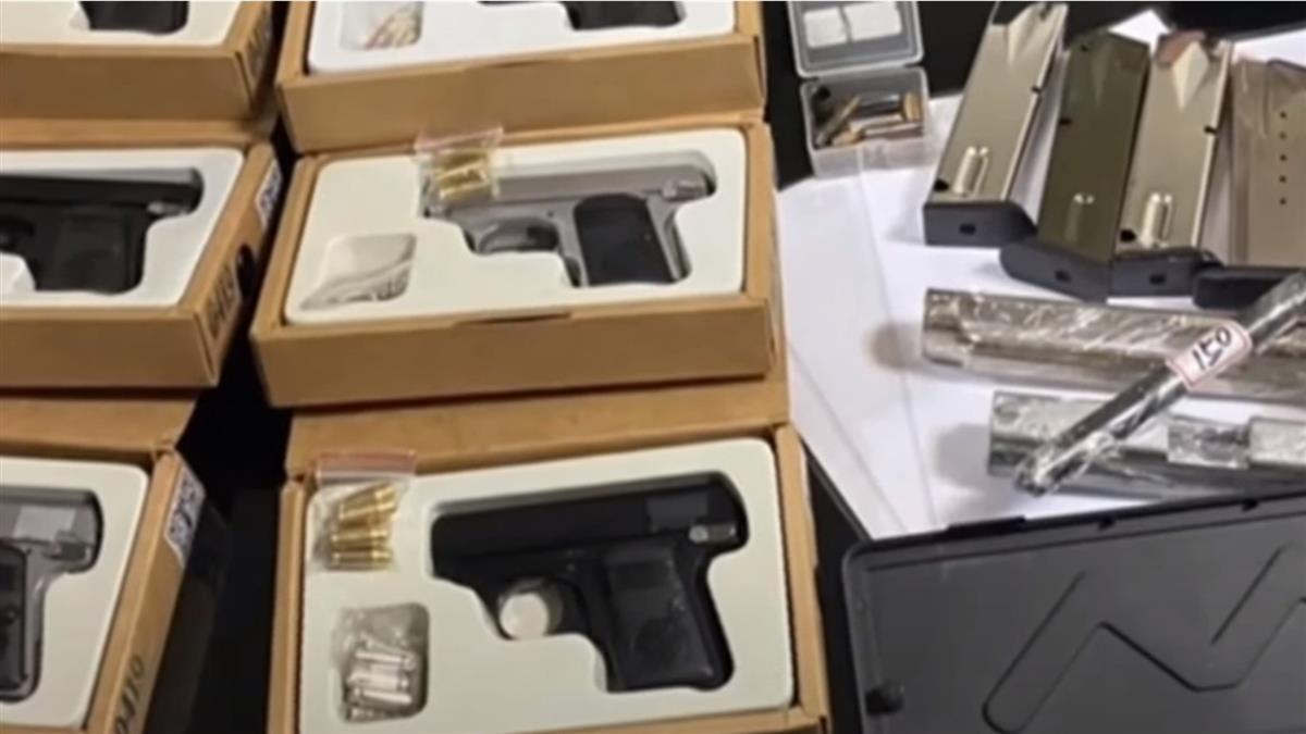 販毒又改槍販賣 嫌躲水塔、槍枝泡水滅證仍遭逮