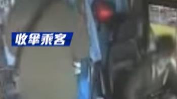 公車上收傘紛爭遭駕駛指責 其他乘客誤會怒客訴
