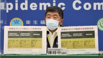 首起防疫旅館感染、3員工發燒 陳時中:內部恐有傳播鏈