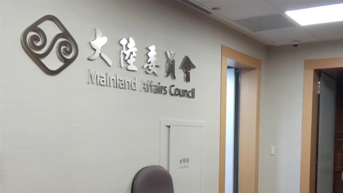 勞動部函禁仲介中國職缺 陸委會:保護國家安全