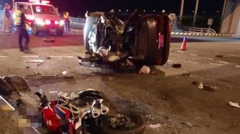 台南騎士高速撞翻轎車 副駕女乘客當場慘死
