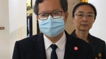 華航機師染疫案擴大  鄭文燦宣布4防疫措施