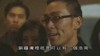 鄭浩南辭演《英雄本色》錯失機會 「反派男神」56歲現況曝光