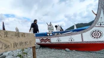 當地人怒!蘭嶼拼板舟警示「勿觸碰」 仍有遊客闖