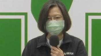 台灣被稱「地球最危險地方」蔡英文:堅守民主能克服