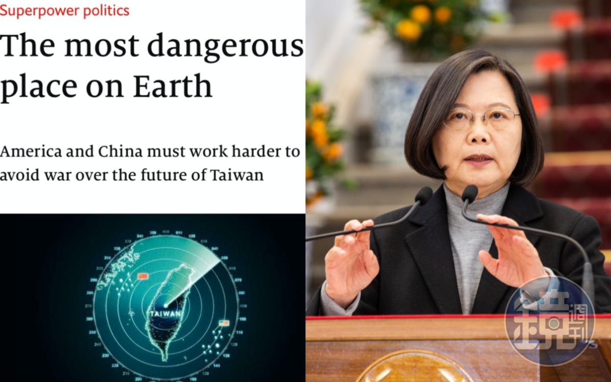 經濟學人稱台灣「地表最危險地方」 蔡英文回應了