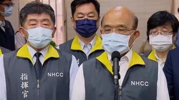 疫情再起!蔡籲打疫苗 蘇:不要因台灣安全就沒意願