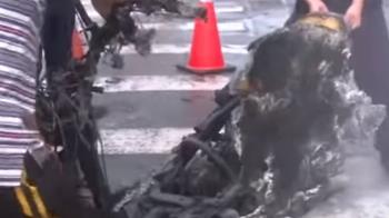 機車對撞瞬間起火 5分鐘只剩骨架3人傷