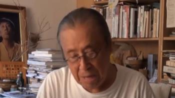 快訊/詩人管管家中跌倒昏迷離世 享耆壽91歲