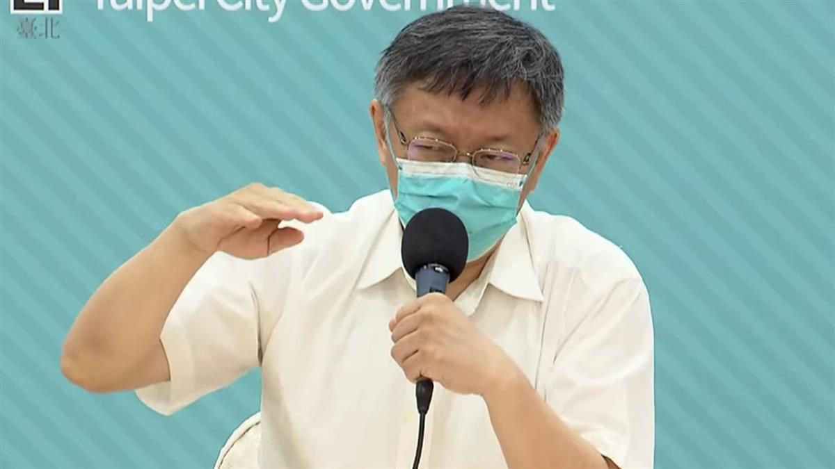 快訊/確診者足跡遍及北捷 柯文哲宣布:暫不會提升防疫層級