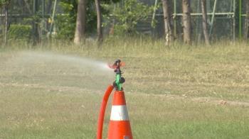 節水大作戰!台中運動公園 實施再生水澆灌草皮