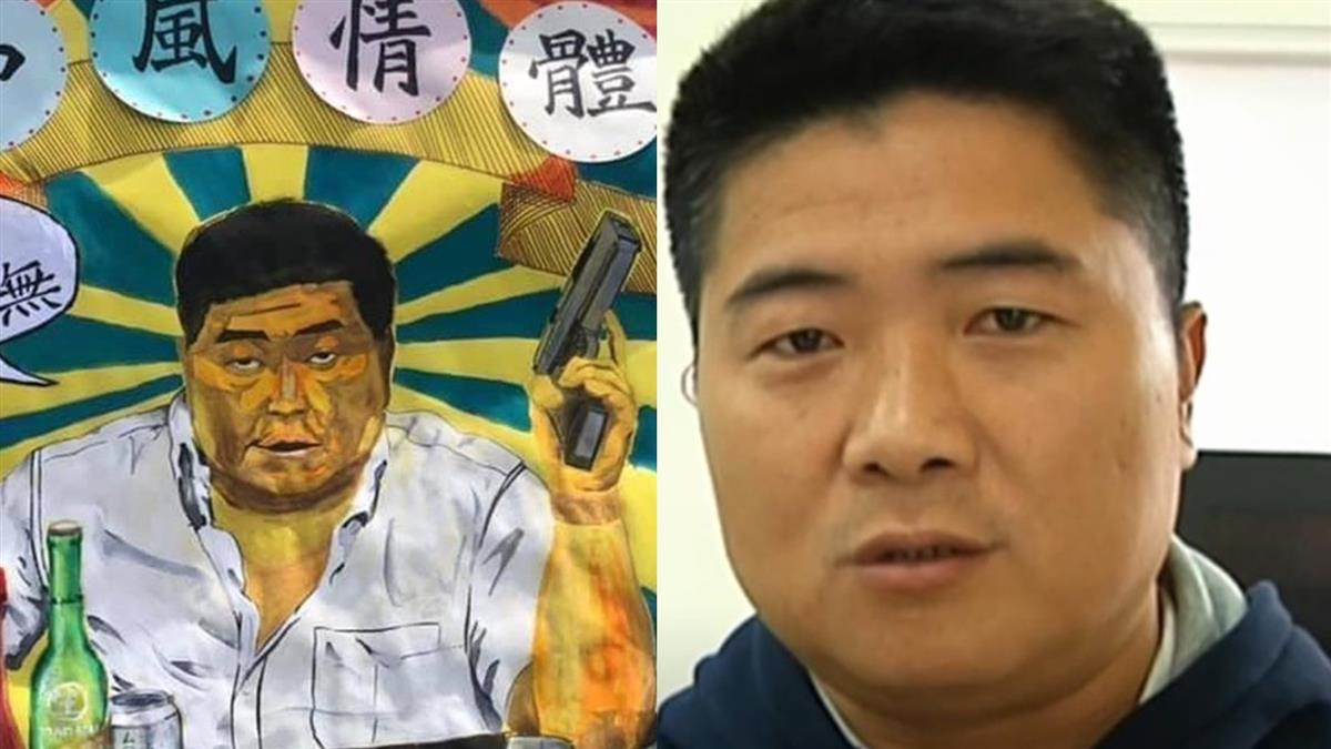 中一中畫標哥「欲拍銃嘸」海報 顏寬恆:爸爸改賣水餃了