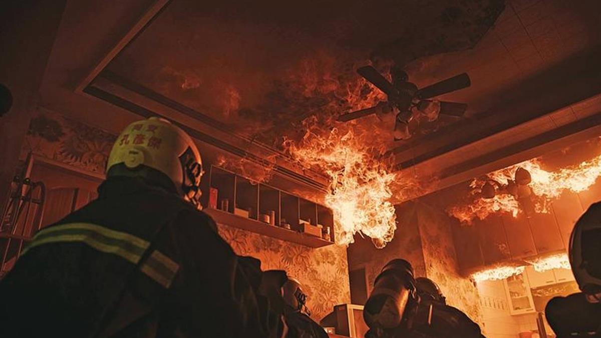 《火神的眼淚》重現火場驚險 故事強調職人而非英雄