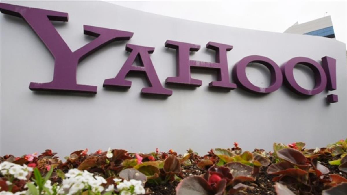 Yahoo賣掉了 新東家豪砸1400億買下