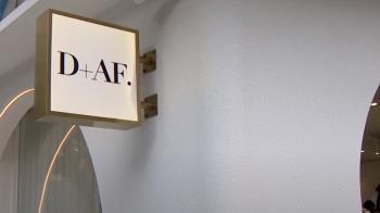 女鞋D+AF開店引人潮 台北東區網拍街逆勢崛起