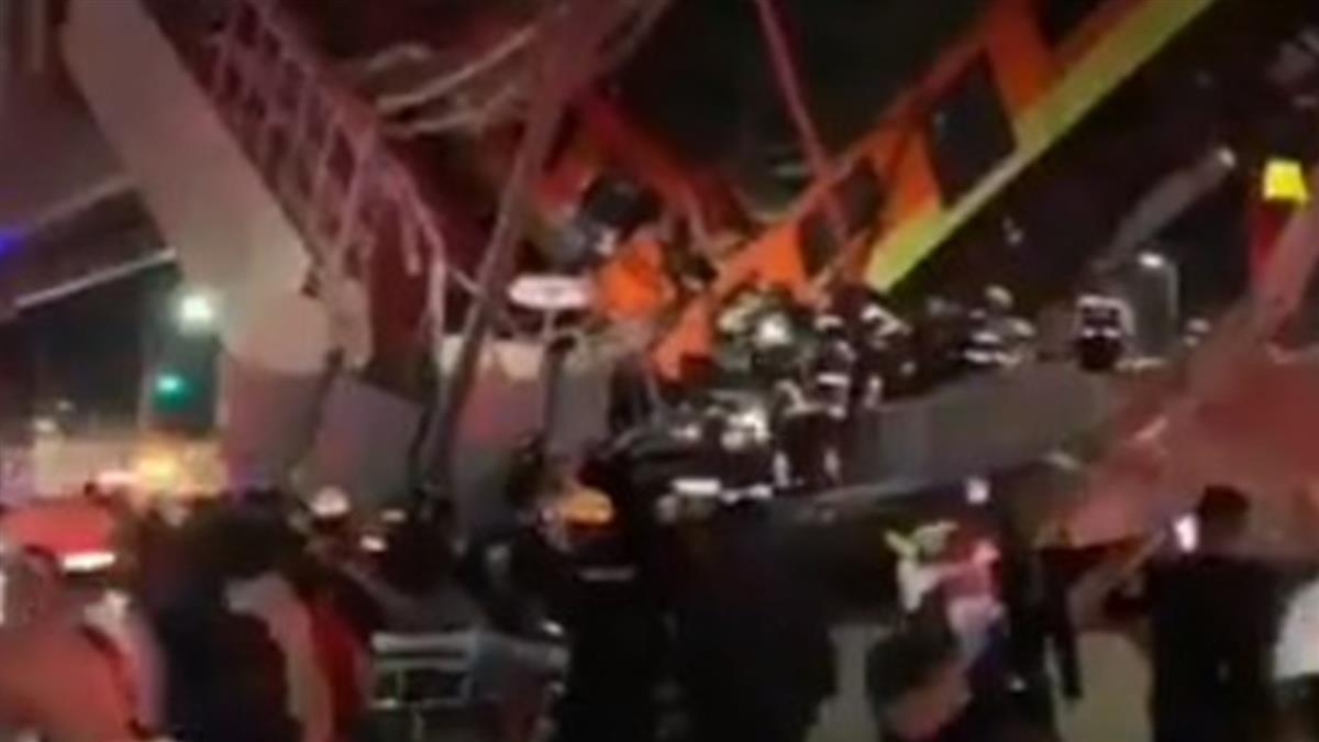 快訊/墨西哥高架橋崩塌 火車直接墜地至少6死80傷