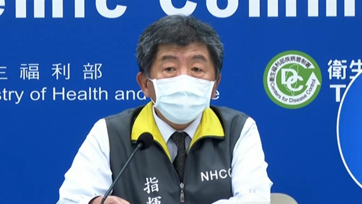 快訊/再增6例境外 泰國台商偷搭機返台發燒確診