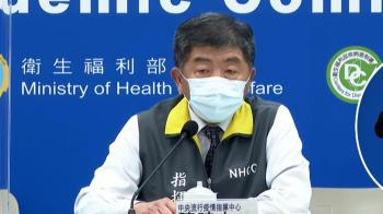 華航又增2人染疫!首見空服員確診 感染源待查