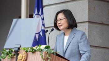 蔡英文獲HFX「公共服務領袖獎」 陸網氣炸要求取消頒獎