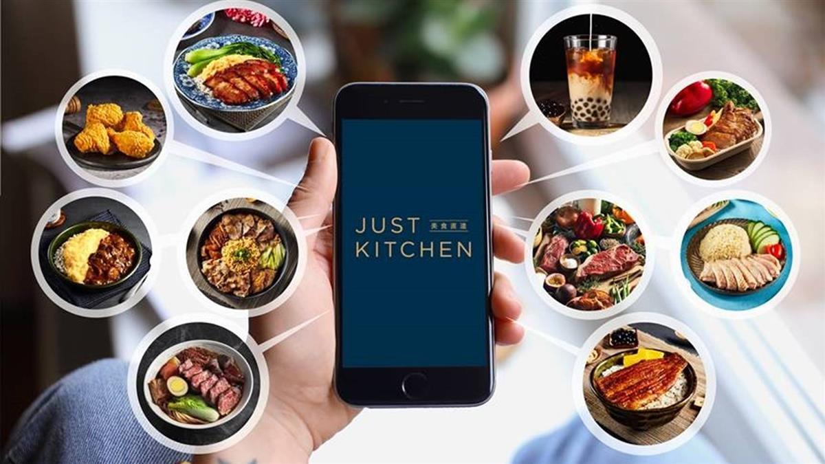 全台首家雲端廚房躍上國際 將台灣美食送向世界