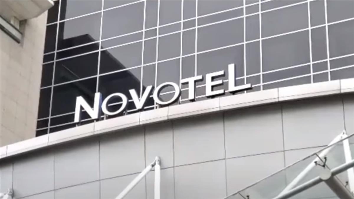 諾富特讓檢疫機組員和旅客混宿 民批:太誇張