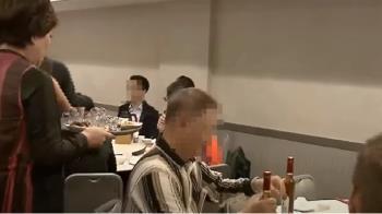 華航機師到海真用餐 同桌有星宇機師隔離中