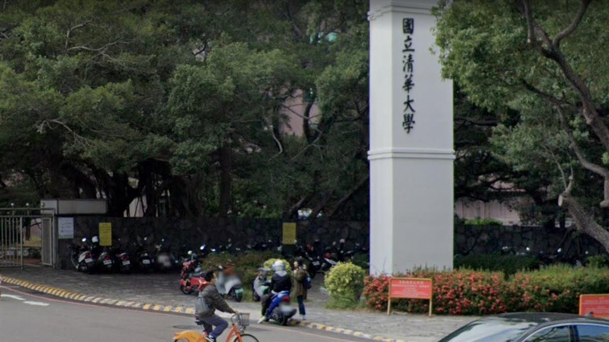 清華大學多名學生曾接觸確診者 經採檢皆陰性