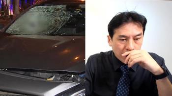 快訊/台中男酒駕撞路人拖行 死者是「名嘴黃暐瀚母親」