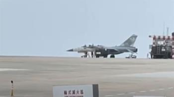 馬公機場驚傳IDF落地偏離跑道  疑爆胎軍方調查中