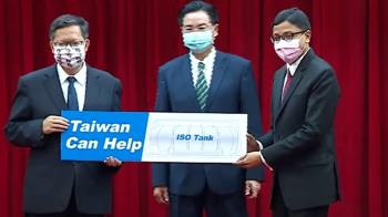 捐物資助印度對抗疫情 外交部:持續提供救援