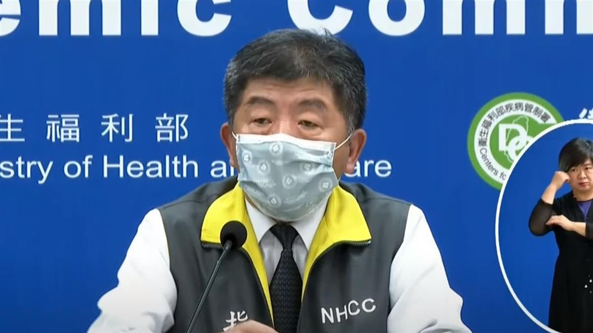 華航清零計畫細節曝 長程航班5天居檢+9天加強版自主管理