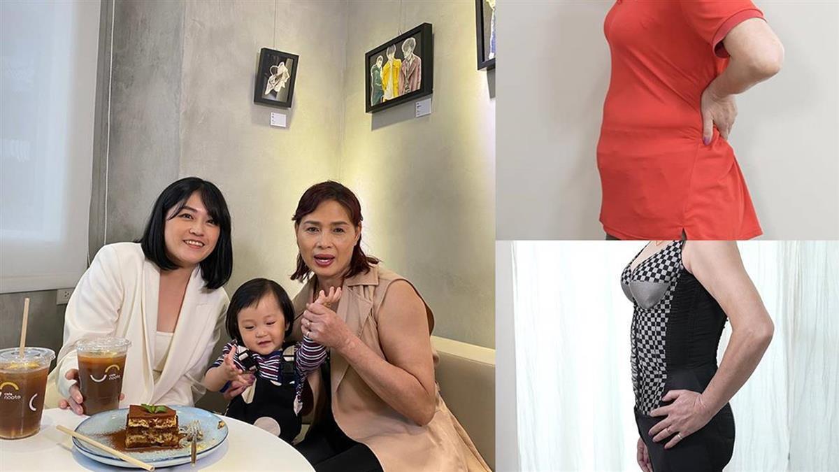 【來噪咖變美吧】幫媽媽找回健康體態 重返18歲少女腰