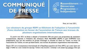 史上首次!法國參院304:0 挺台參與國際組織