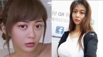 白癡公主爆18禁片瘋傳 本人直接公開說明