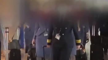 獨/防監控疏漏! 機師「電子圍籬」 民航局稱24H盯告警系統