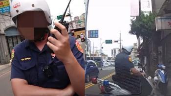 警通報「民眾壓我腳」!駕駛狂道歉被告肇逃 氣炸喊:懲罰百姓
