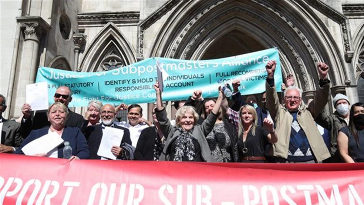 英國司法史上最大冤案:郵政局誤判「監守自盜」 39人維權20年終平反