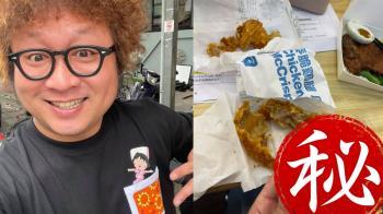 女神藝人吃炸雞超辛酸 納豆PO這照片網驚呆:樂趣沒了